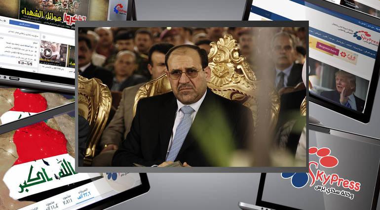 Secret meeting between al-Maliki and the melting of Trump in Baghdad