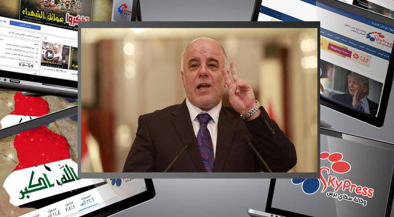 Related to him - Abadi put Renowned names in lists of corruption will be announced within days