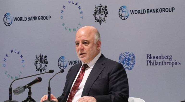 Abadis office commented on the rejection of the International Fund for the federal budget