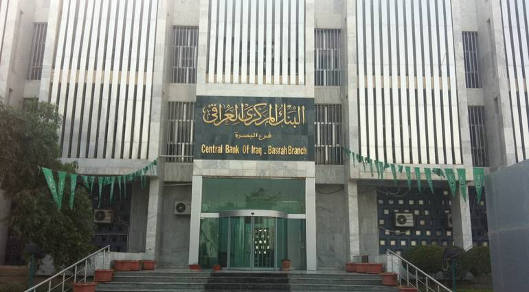Central Bank - 71 billion the size of Iraqi debt