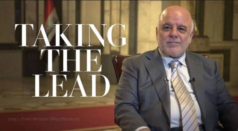 Street protests o cost Abadi his job .. Iraqi political transition in the dilemma
