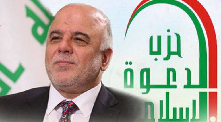 Dawa Party intends to separate Haider Abadi from his ranks