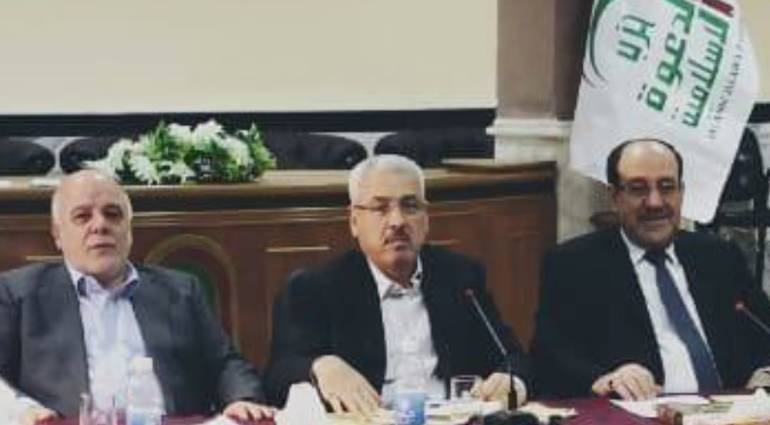 Abdel Halim Zuhairi details the meeting of the Shura of the call